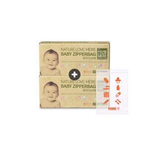 유아 향균 아기지퍼백 미니 15매 1팩 + 1팩