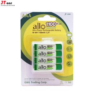 ALLO 알로 N-MH 충전지 AAA 1100(4)알 /반복충전