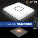 LED 방등 수면등 조명 50W / 오스카사각+디밍(리모컨)