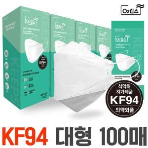 O2킵스 KF94 황사방역 마스크 대형 100매 국내생산