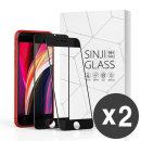 1+1 아이폰SE2 풀커버 강화유리 액정보호필름 4매