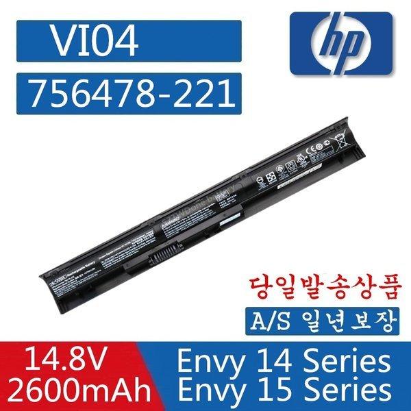 HP 배터리 TPN-Q139 ProBook 470 G3 455 G2 450 G2