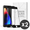 1+1 아이폰7+/8+ 플러스 풀커버강화유리 액정보호필름