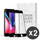 1+1 아이폰7/8 풀커버 강화유리 액정보호필름 4매