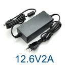 12.6V 충전기 12.6V2A 리튬이온 배터리 충전기