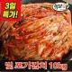 빛 포기김치 10kg 해썹/배추김치/겉절이/반찬/먹보야 K