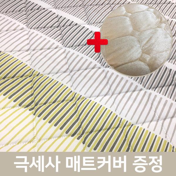 삼원 온수매트 스텔라 싱글 사은품매트커버증정 2500BS
