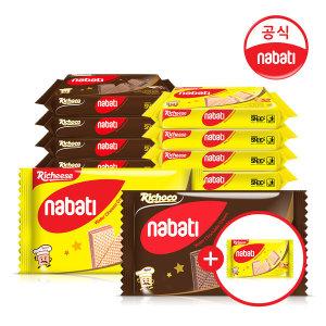나바티 크림 웨이퍼 58g x 12개 (치즈6+초코6) +치즈1