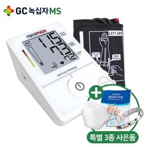 녹십자 x1 혈압계 혈압측정기
