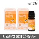 키뮨진 비타민D 드롭 10ml 2병 어린이영양제 비타민