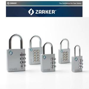 사물함열쇠 자물쇠 안전키 열쇠 라커키 번호열쇠