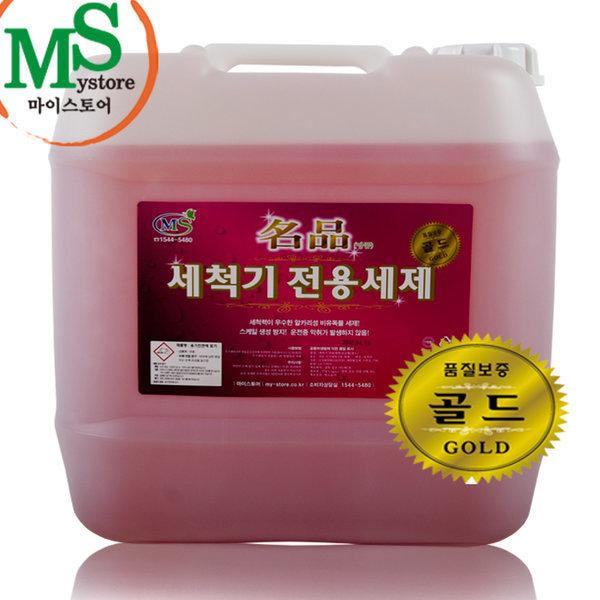 마이스토어 식기세척기세제 전용세제(골드) 18.75L