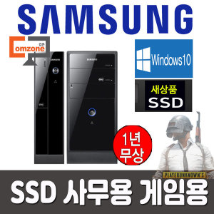 사무용 슬림I3 3220 8G SSD+500G 윈도우10정품 장패드