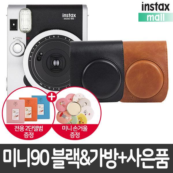 미니90 블랙/폴라로이드카메라 +케이스+사은품