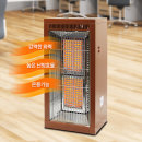업소용 사무용 순간발열 원적외선 전기히터 HA505