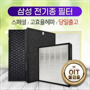 삼성 공기청정기 호환필터 모음전
