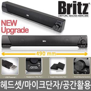 BA-R90 사운드바 스피커 PC 컴퓨터 USB전원 TV연결