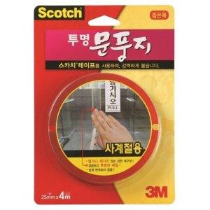 3M)투명문풍지 4계절용(25mm 4M)