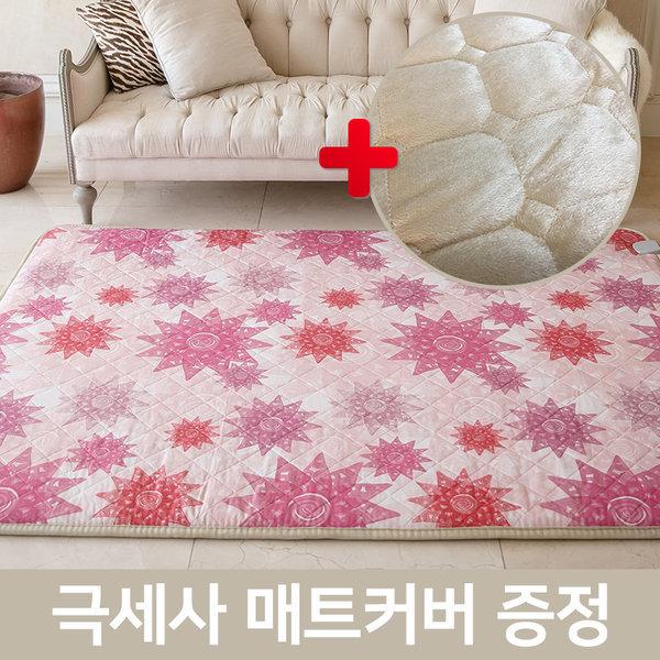 삼원 온수매트 별꽃 퀸 원난방 사은품 매트커버 증정