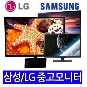 17인치 4:3 LCD 삼성LG 중고모니터 (17~27인치 세일)