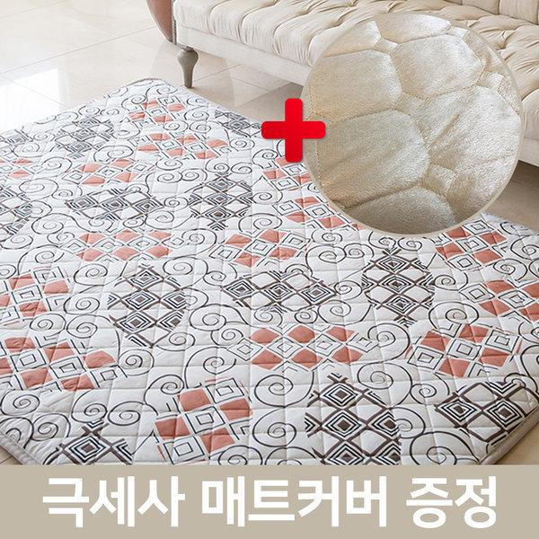 삼원 온수매트 이클립스 퀸 원난방 사은품매트커버증정