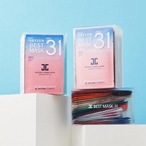 베스트 마스크 31매 + 제이준팩 3매