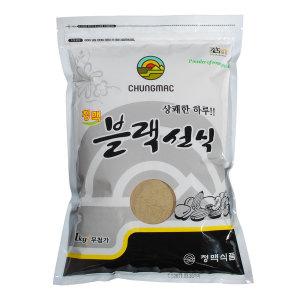 블랙선식/미숫가루/간식 1Kg/검은쌀/검정콩/청맥식품