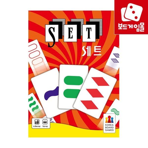 세트 - 카드게임 46종 택1