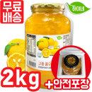 고흥 꿀유자차 2kg/생강차/과일청 /유자차/안전포장