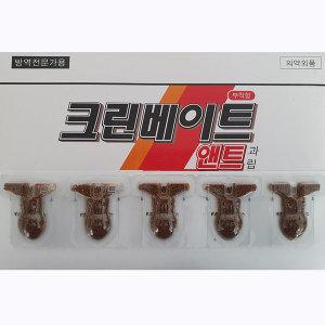 크린베이트앤트 1g 5개 개미약 애집개미 불개미 방역