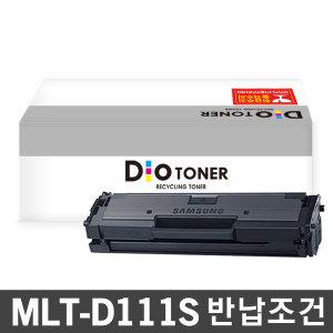 MLT-D111S SL-M2027 M2077F M2024 M2078F 다쓴토너반납