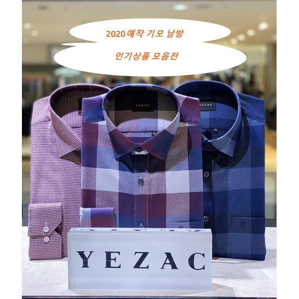 예작셔츠 남성 긴소매 일반핏 와이셔츠 택1