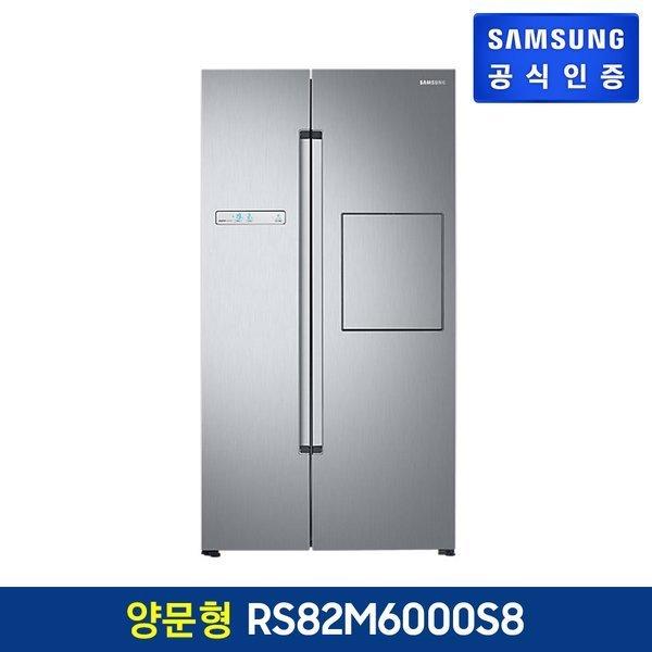 E  삼성 양문형냉장고 RS82M6000S8
