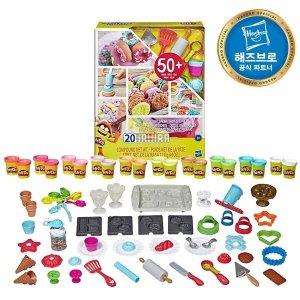플레이도우 요리대백과사전 플레이세트 크리스마스선물 E7256