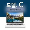 모델-C . 코어i5/4GB/SSD.256GB/화이트/윈도우10