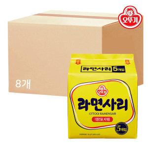 라면사리 멀티팩 1박스(40봉)