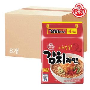 김치라면 멀티팩 1박스(32봉)