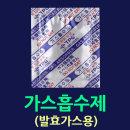 가스흡수제-100매 발효가스흡수 김치보관 가스제거제