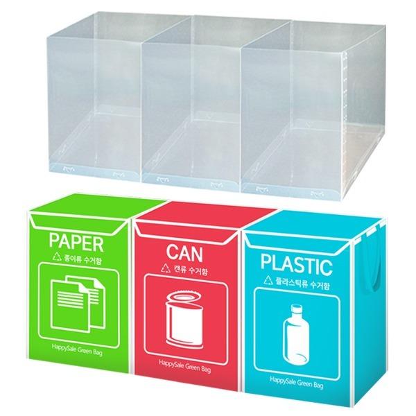 재활용 뚜껑 분리수거함3종세트(속지포함)/쓰레기통