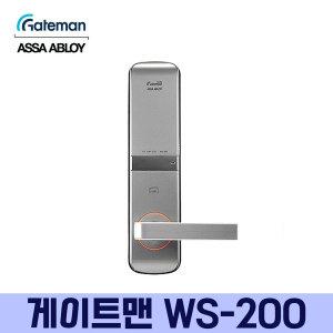 게이트맨 도어락 WS-200 주키 번호 카드 디지털도어락