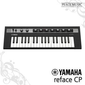 YAMAHA reface CP 야마하 리페이스 CP 야마하 正品