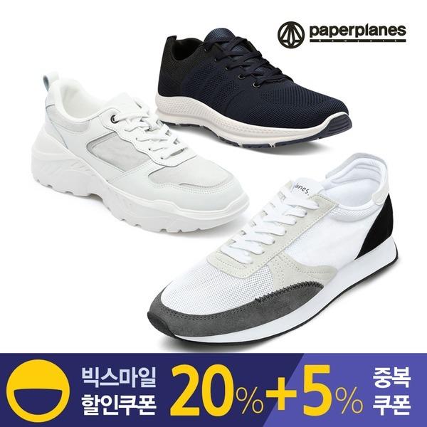 운동화 신발 커플 스니커즈 런닝화 단화 슬립온 슈즈