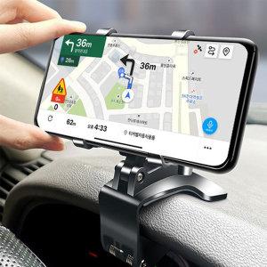 TKB 차량용 만능클립 스마트폰거치대