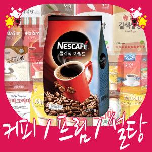 커피 설탕 프림 화인 네스카페 클래식마일드 500gX12개