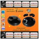 1위블루투스이어폰V2000소니무선에어팟 보다우수블랙