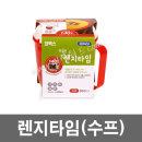 렌지타임 수프-1개/전자렌지용 조리기 라면기 찜기