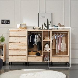 삼나무 원목 서랍 아동옷장 600/작은방옷장 수납장