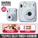 인스탁스 미니11 폴라로이드 카메라 아이스화이트
