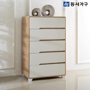 (현대Hmall)동서가구 하임 800 5단 서랍장