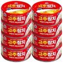 사조 고추참치 85g x 8개 / 참치캔 통조림